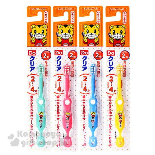 〔小禮堂〕巧虎 孩童牙刷《4款.隨機出貨.舉手》適用2~4歲兒童