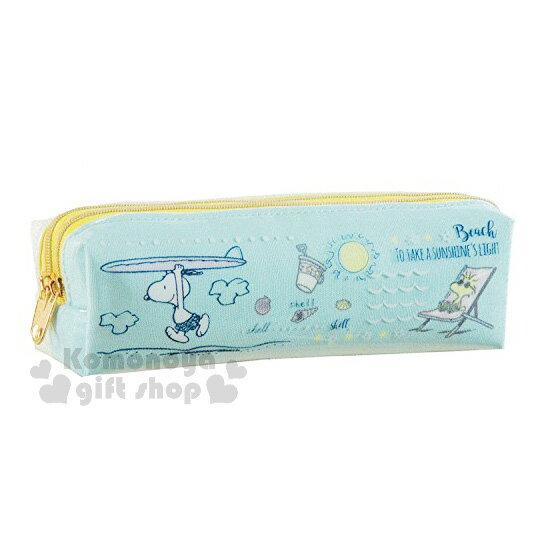 〔小禮堂﹞史努比 雙拉鍊筆袋《白黃藍.拿衝浪板.糊塗塔克》
