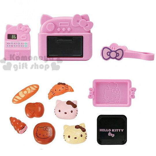 〔小禮堂〕Hello Kitty 烤箱造型玩具組《粉.烤箱.麵包》
