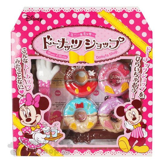 〔小禮堂〕迪士尼 米奇米妮 甜甜圈店鋪玩具《桃.點點.盒裝》適合3歲以上