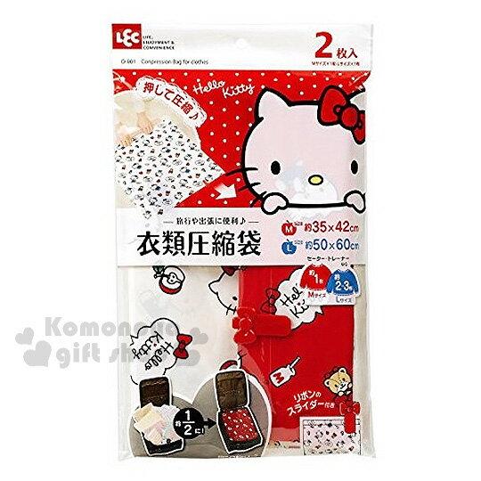 〔小禮堂〕Hello Kitty 衣類壓縮袋~M  L.2入.紅白.大臉.蘋果.滿版~手捲