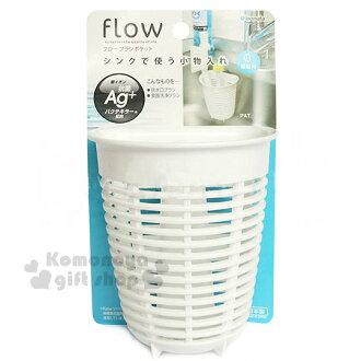 〔小禮堂〕FLOW 日製銀離子吸盤置物架《白.長型》