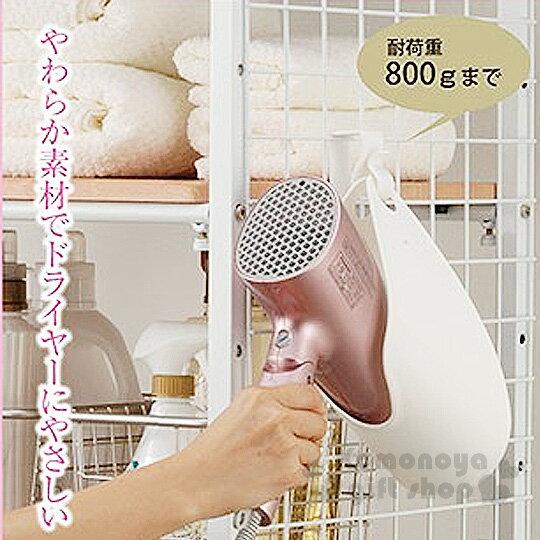 〔小禮堂〕inomata 日製吹風機掛架《白.軟式》可掛門板.圓桿