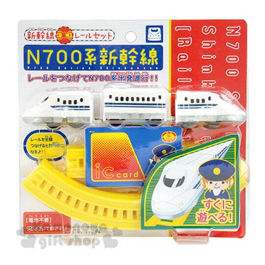 〔小禮堂〕新幹線 N700系電聯車鐵道玩具組《紅白.三節車廂.泡殼裝》不需使用電池