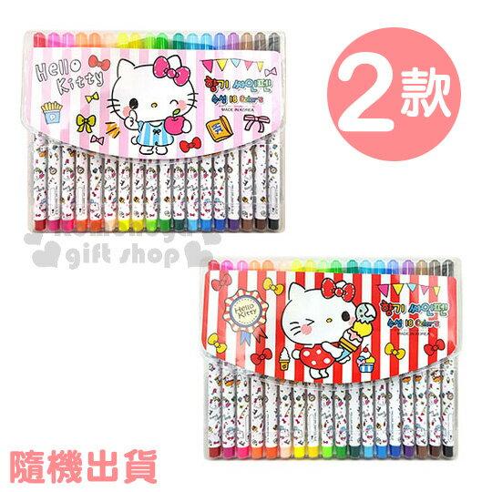 〔小禮堂〕Hello Kitty 彩色筆組《2款.隨機出貨.紅/粉.蘋果/冰淇淋》