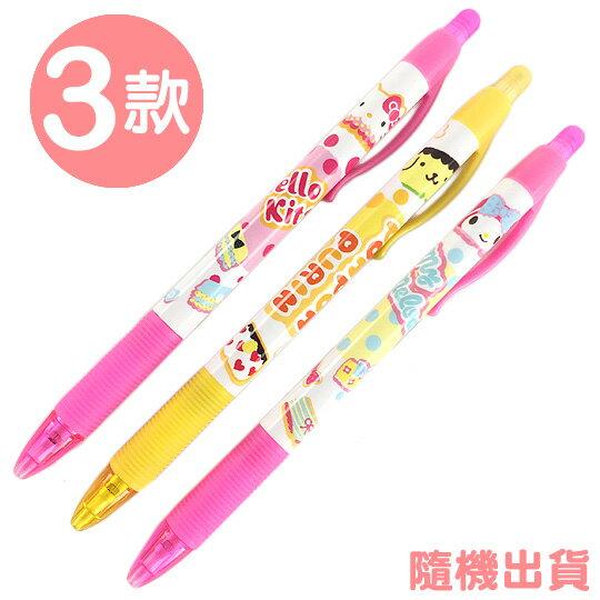 〔小禮堂〕Sanrio 自動鉛筆《3款.隨機出貨.屁屁系列.美樂蒂/Hello Kitty/布丁狗》抗壓設計 輕鬆書寫