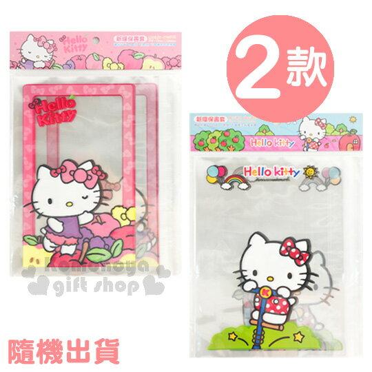 〔小禮堂〕Hello Kitty 環保書套《2款.隨機出貨.透明.蘋果趴姿/腳踏車麵包.5入》