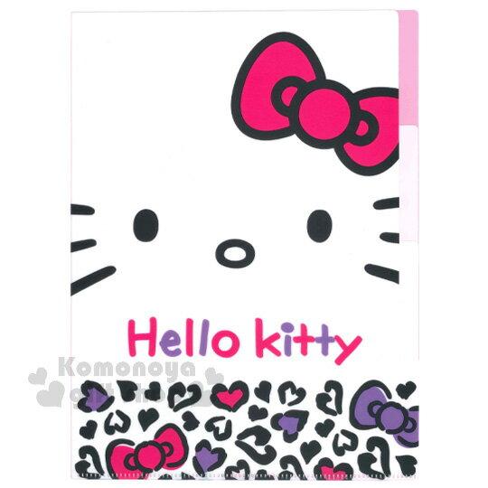 〔小禮堂〕Hello Kitty L型分類文件夾《A4.白.紅紫豹紋.粉紫蝴蝶結.大臉》3層分類. 整齊收納文件