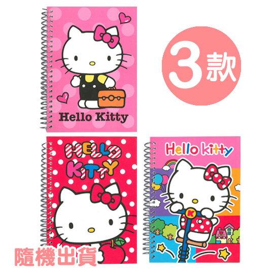 〔小禮堂〕Hello Kitty 線圈筆記本《3款.隨機出貨.A6.紅蘋果.點點/粉點點.行李/粉.彩色多格.踩高蹺》封底附收納袋