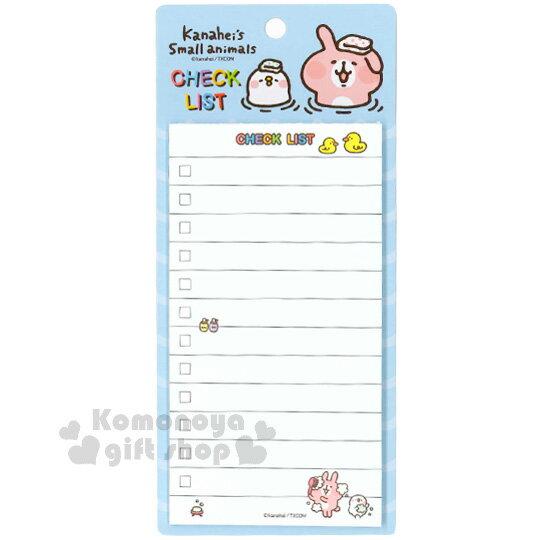 〔小禮堂〕卡娜赫拉 便條紙《藍.泡溫泉.小雞.洗澡》CHECK LIST設計