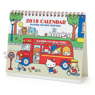 〔小禮堂〕Sanrio大集合 日製2018桌曆《公園.公車.朋友.書包》附貼紙