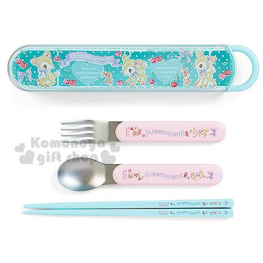 〔小禮堂〕哈妮鹿日製三件式餐具組《藍.櫻桃.兔子.愛心》滑蓋式開法