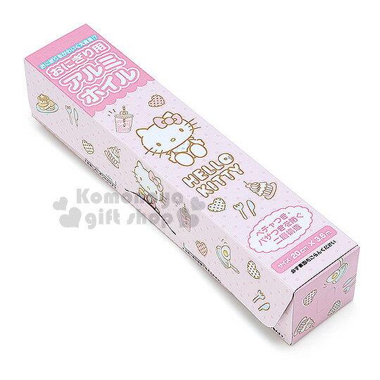 〔小禮堂〕Hello Kitty 日製印花鋁箔紙《粉.點點.側坐.鬆餅.愛心》20x3.6cm