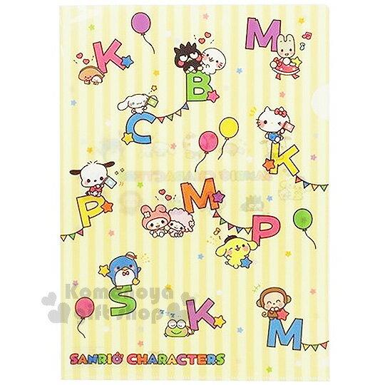 〔小禮堂〕Sanrio大集合 日製L型文件夾《A4.黃.橘條紋.氣球.英文字母.星星》