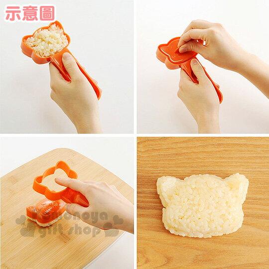 【領券折$30】小禮堂 浣熊 飯糰壓模《橘.大臉.泡殼裝》創意便當輕鬆做