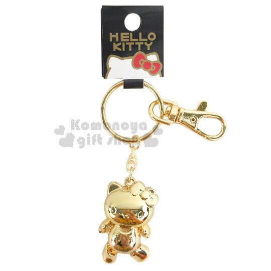 【小禮堂】Hello Kitty 造型鑰匙圈《白.坐姿.看書》70年代系列
