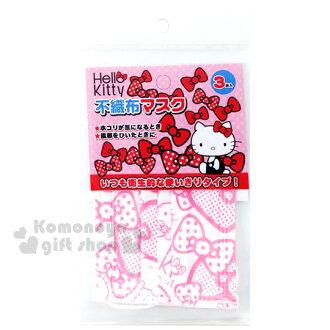 〔小禮堂〕Hello Kitty 兒童立體口罩《3入.滿版.側坐.點點.蝴蝶結》感冒對策用品