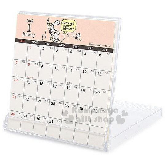 〔小禮堂〕史努比 日製盒裝2018桌曆《粉膚.糊塗塌客.新年帽》