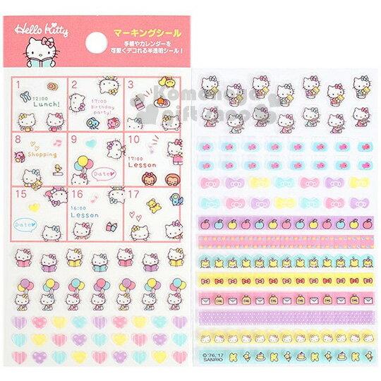 〔小禮堂〕Hello Kitty 標記貼紙《粉條.多圖.愛心.氣球》專為行事曆設計