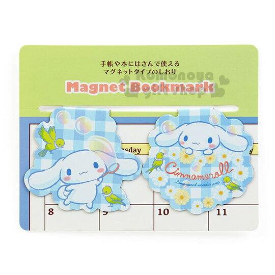 〔小禮堂〕大耳狗 造型磁鐵書籤組《2入.雙面圖案.淺藍.花朵.吹泡泡》專為行事曆設計