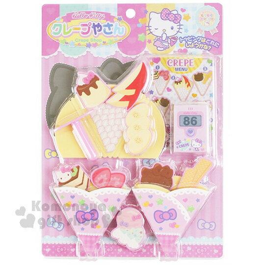 〔小禮堂〕Hello Kitty 可樂餅玩具組~3入.蛋糕..冰淇淋.布丁.蘋果~內附替換