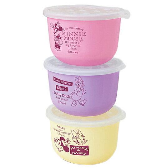 〔小禮堂〕迪士尼 日製保鮮盒組《3入.粉紫黃.米妮/黛西.不規則型》分類保存真方便