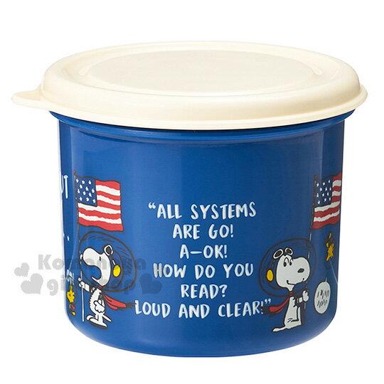 〔小禮堂〕史努比日製保鮮盒《藍.米黃蓋.飛行員.美國國旗.210ml》