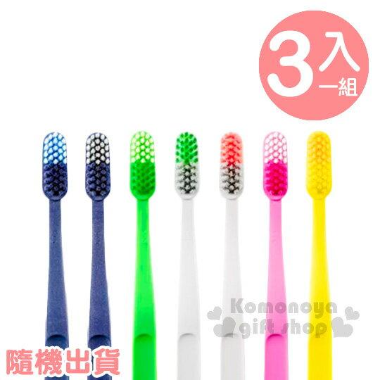 〔小禮堂〕JORDAN 清新酷炫牙刷《3入.紅藍.軟毛》0.01mm刷毛