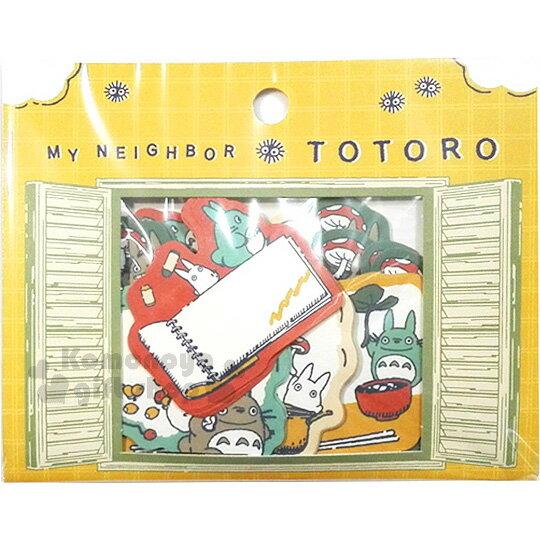 〔小禮堂〕宮崎駿 Totoro 龍貓 日製留言貼紙《土黃.窗戶.5種圖案.50入》