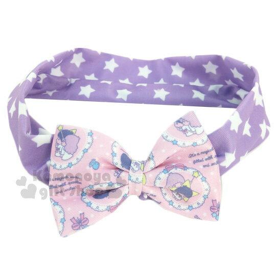 〔小禮堂〕雙子星 多 束髮帶《粉紫.白星星.蝴蝶結》