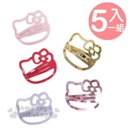〔小禮堂〕Hello Kitty 大臉 髮夾~5入.多色.大頭~