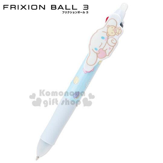 〔小禮堂〕大耳狗日製擦擦多色原子筆《藍灰.抱愛心.小熊.0.38mm》3色.FRIXIONBALL系列
