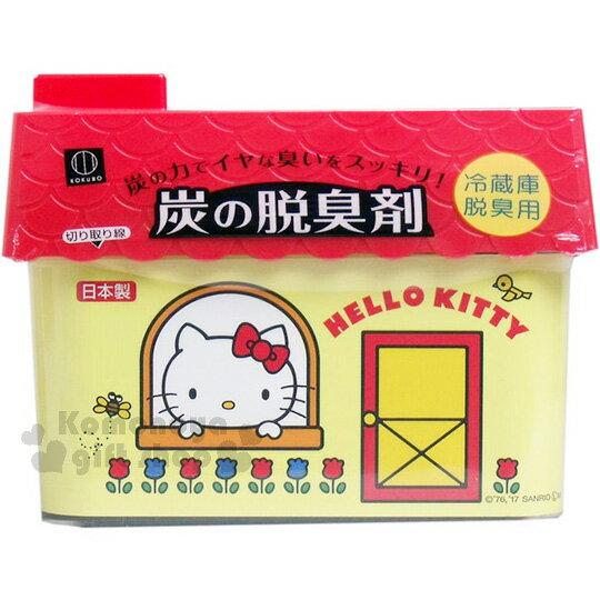 〔小禮堂〕HelloKitty日製冰箱用除臭劑《黃.紅屋頂.房子.150g》