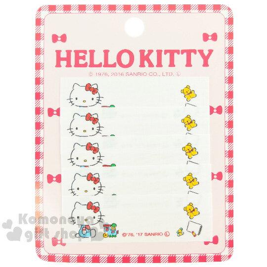 〔小禮堂〕Hello Kitty 姓名燙布貼《白.5入.側坐.小熊》