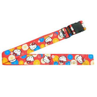 〔小禮堂〕Hello Kitty 行李束帶《紅.白.橘.藍.花花.大臉》