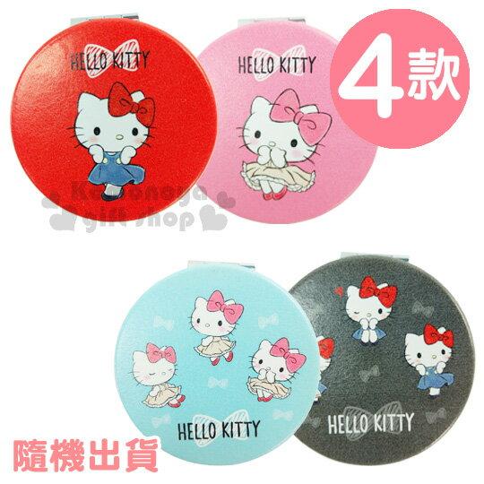 〔小禮堂〕Hello Kitty 圓型隨身鏡《4款.隨機出貨.紅吊帶藍裙/粉米色洋裝/藍多個米色洋裝.黑多個吊帶藍裙》一面放大鏡