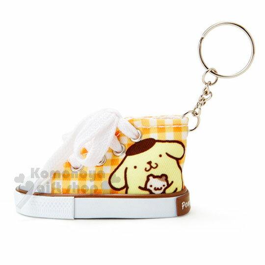 〔小禮堂〕布丁狗造型鑰匙鎖圈《黃格紋.抱倉鼠》