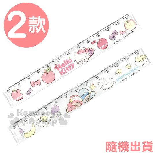 〔小禮堂〕Hello Kitty 雙子星 塑膠尺《2款.隨機出貨.透明.睡覺.蘋果.月亮》12公分