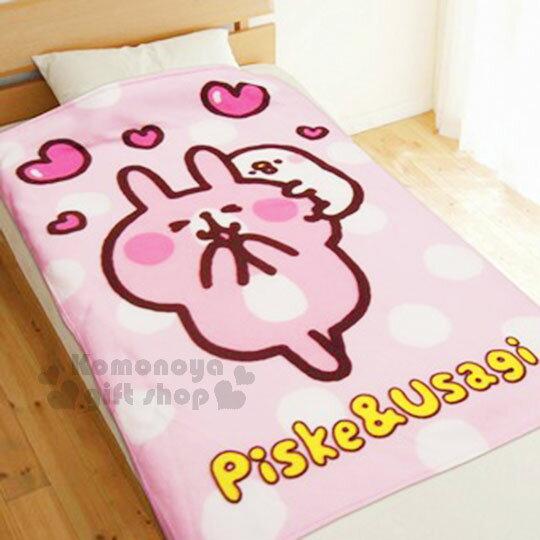 〔小禮堂〕卡娜赫拉 刷毛毯《粉.圓點.P助.愛心.閉眼.100x150cm》