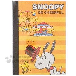 〔小禮堂〕史努比 可撕式便條紙《3款.隨機出貨.橘條紋.漫畫底.躺球》