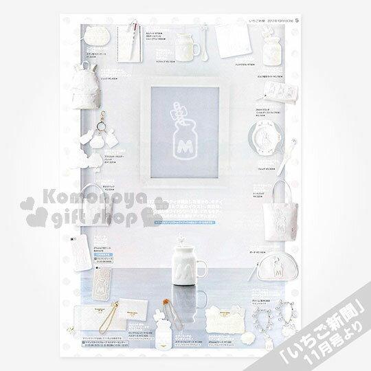 〔小禮堂〕Hello Kitty 馬克杯湯匙組《白.牛奶罐造型.大M.蝴蝶結》銀色聖誕 5