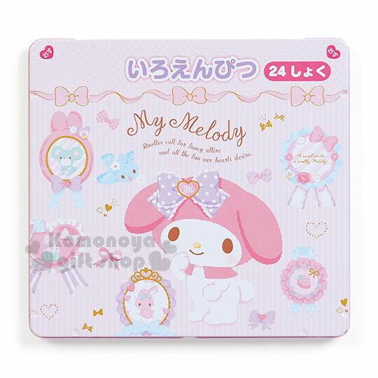 〔小禮堂〕美樂蒂 日製盒裝24色鉛筆《粉.白條紋.白點點.多徽章》