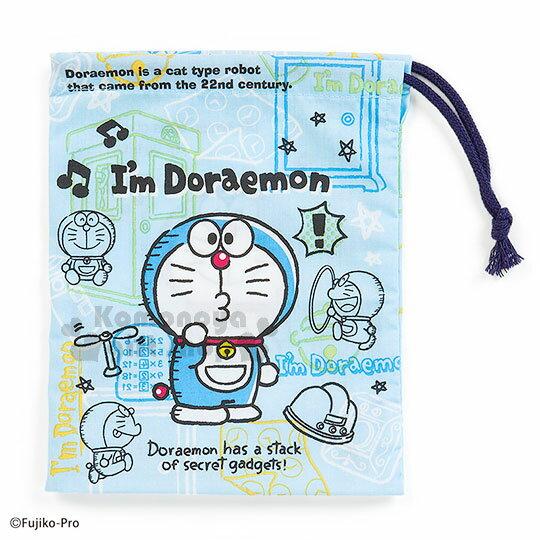 〔小禮堂〕哆啦A夢 棉質束口袋《藍.如果電話亭.記憶吐司.時光包巾.任意門.20x16cm》