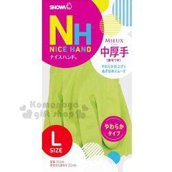 〔小禮堂〕SHOWA 日製乳膠手套《L.綠》中厚型