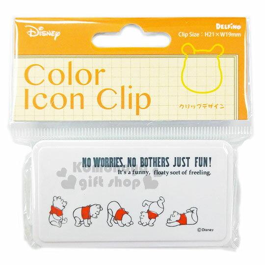 〔小禮堂〕迪士尼 小熊維尼 附盒造型迴紋針《白.翻跟斗》可做書籤.裝飾