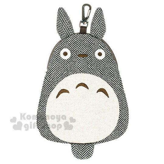 <br/><br/>  〔小禮堂〕宮崎駿 Totoro 龍貓  棉質造型零錢包《L.灰》附扣環<br/><br/>