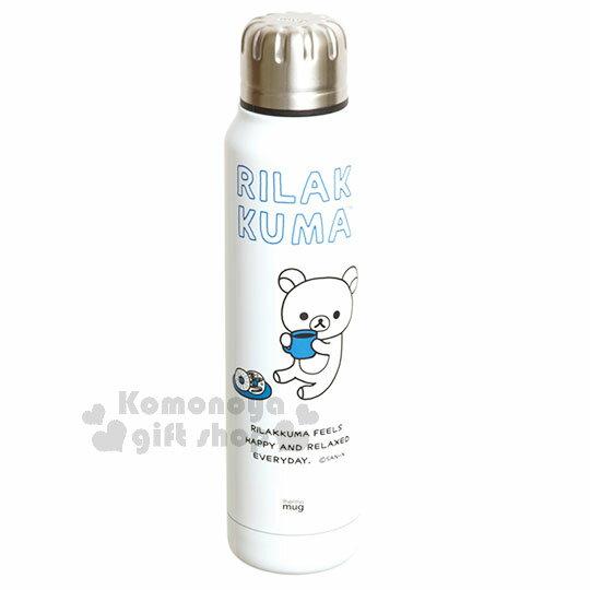 〔小禮堂〕拉拉熊 不鏽鋼保溫瓶《白.藍.喝咖啡.紙盒裝.300ml》