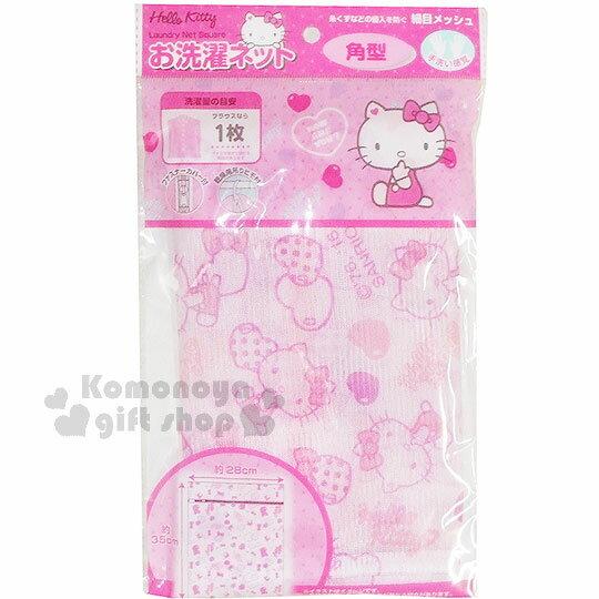 〔小禮堂〕Hello Kitty 長方形洗衣袋《桃粉.愛心.側坐》銅板小物