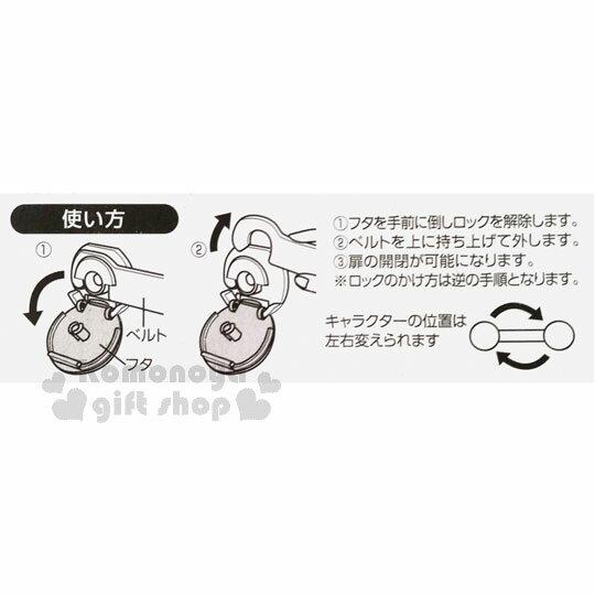 【領券折$30】小禮堂 美樂蒂 抽屜安全扣《粉白.大臉.小綿羊》銅板小物