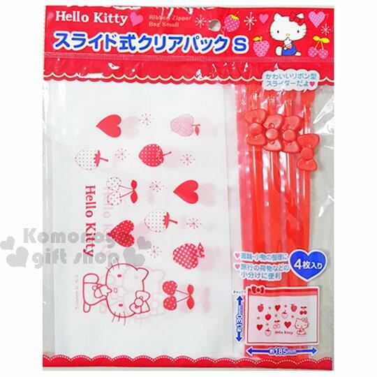 〔小禮堂〕Hello Kitty 透明夾鏈袋《4入.透明.紅.側坐.蝴蝶結》銅板小物